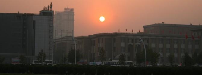 Disziplinierung in China – eine persönliche Erfahrung